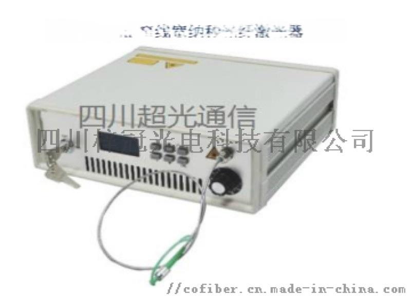 1μm窄線寬納秒光纖鐳射器