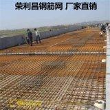 建筑工地钢筋网,焊接钢筋网,隧道钢筋网现货