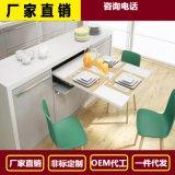 廠家直銷A3-540多功能摺疊桌五金摺疊桌摺疊桌