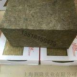 100mm厚度防火岩棉板 幕墙用防火岩棉板