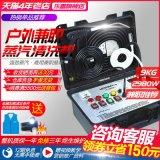 空调清洗机多功能商用免拆家电清洗油烟机清洗高压高温蒸汽清洁机