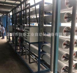 反渗透纯水机 工业用纯水机 RO纯水机 纯水机设备