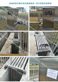 紫外线消毒模块设备框架式佛山市三水区南山镇生活污水
