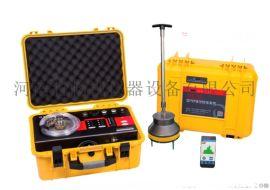 專業PE燃氣管道檢測 精準智慧檢測