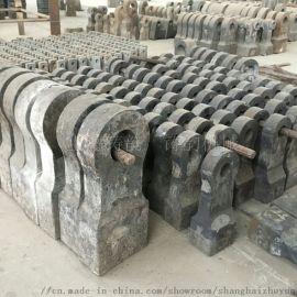 破碎机锤头和筛板是砂石厂水泥厂等行业必备的配件