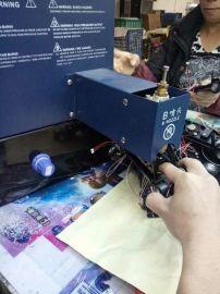 荣成热熔胶机、封盒机、喷胶机、上胶机