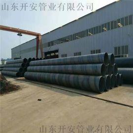 TPEP防腐钢管 3PE防腐钢管厂家
