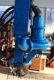 宜賓挖掘機攪拌碎石泵 挖機攪拌圍堰泵型號參數