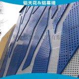 氟碳漆冲孔铝板 聚酯漆铝单板不规则冲孔 穿孔吸音铝板幕墙