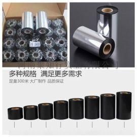 郑州打印材料丨铜板纸不干胶纸PEP标签纸定制