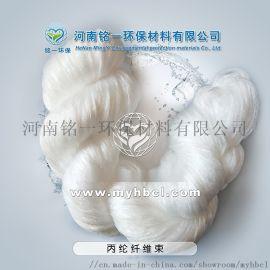 纤维束-除悬浮物纤维束