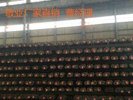 韩标KS螺纹钢出口厂家有哪些?敬业钢厂
