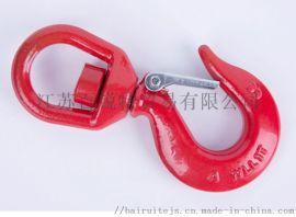 IMPA 231253转环式安全吊货钩 2T