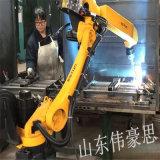 批发零售家电业焊接机器人  焊接机械手