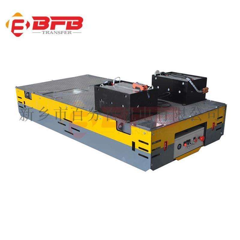 清洗房220吨冶金电动平车 高速运行过跨小车行业标准