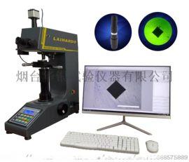 HVT-10数显维氏硬度计