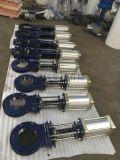 PZ673H气动铸钢刀闸阀,气动刀闸阀,刀型闸阀