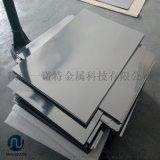 真空炉耐高温钼板、光亮钼板、单晶炉钼板、隔热屏钼板