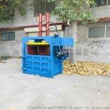 塑料 廢紙 油漆桶 噸袋 廢布 打包機器 全自動液壓打包機