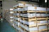 永昌鋁業生產高速指示牌鋁板