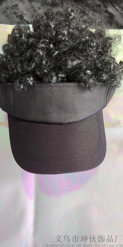 太阳帽假发遮光太阳帽休闲假发装饰太阳帽