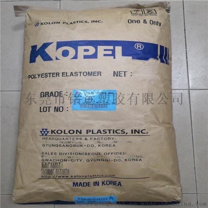 塑胶原料 阻燃V0 弹性体TPEE原料