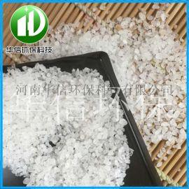 厂家高强度1-2mm石英砂滤料工业污水处理用滤料
