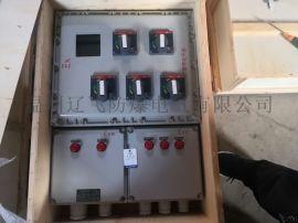 BXK-T水泵防爆控制箱接线