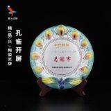 孔雀開屏陶瓷獎牌製作特色 特色定製陶瓷獎牌製作廠家
