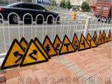 朔州地下车库标志牌  停车让行警示牌 三角牌厂家