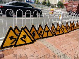 朔州地下车库标志牌  停车让行 示牌 三角牌厂家