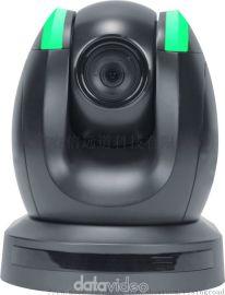洋铭PTC-150T  HD/SD 云台摄像机