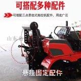 农用低矮型拖拉机  履带深耕犁地旋耕机