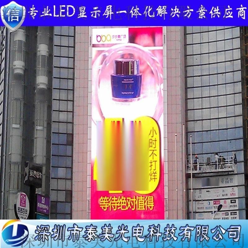 室外/內led全綵屏深圳廠家直銷