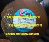 郑州16MnCr5圆钢(齿轮钢)现货