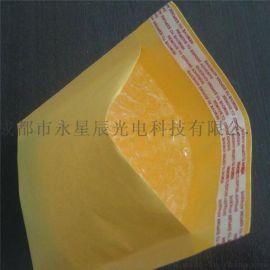 广州专业生产快递服装化妆品日用品气泡信封袋