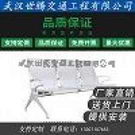 多功能排椅 医院候诊椅输液椅  公共座椅机场椅