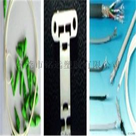 海翠TPEE 63D 电动工具 电子电器