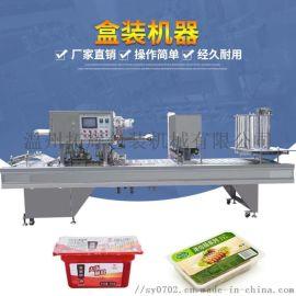 托盒装肥牛卷 羊羔肉 连续式封盒机