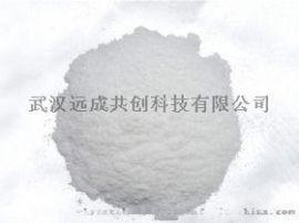 四溴苯酐原料阻燃剂原料厂家