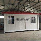 潍坊活动板房材料生产厂家  全国批发