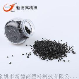生产ABS导电塑料 DGK-DD3C 超导电