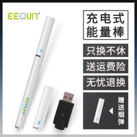 EQ二代电子烟戒烟替烟可替换烟弹新手EEQUIT充电式能量棒电子小烟