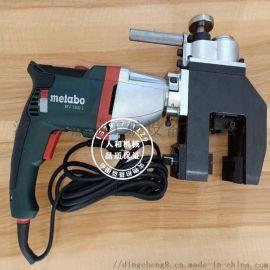 外卡型全自动坡口机不锈钢管外夹式自动坡口机