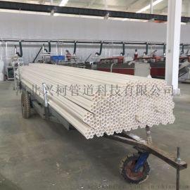 北京大兴七孔梅花管生产厂家直销批发