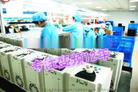 西安空压机变频器维修电话咸阳渭南空压机售后