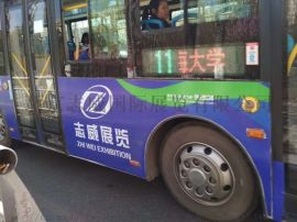 2020第七届南京国际制冷、空调及通风设备博览会