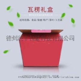 最近的纸箱厂 覆膜印花礼盒定制加工 三层瓦楞纸盒
