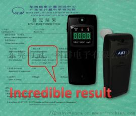 冠科AA2000-3 电化学酒精测试仪 厂家直销