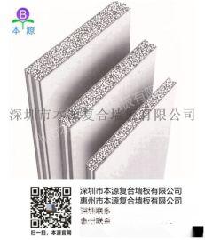 环保新型材料墙体隔墙板复合墙板水泥板安装